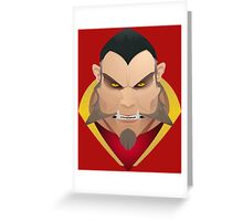 Dota 2: Lycan (Mimimalist) Greeting Card
