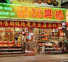 Tak Hing Medicine Co - Hong Kong by sparrowhawk