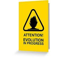 Attention! Evolution in progress - Super Saiyan Tshirt Greeting Card