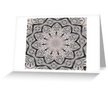 Sheet Music Abstract Mandala Kaleidoscope Greeting Card