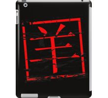 Red stamp effect Chinese symbol for a ram/goat/sheep/羊. 2015/6 is the year of the ram.  iPad Case/Skin