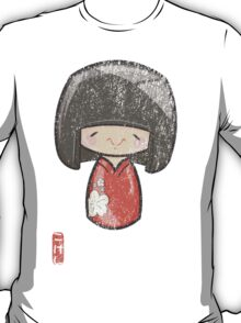 Kokeshi [Special Lucky Toy Box} T-Shirt