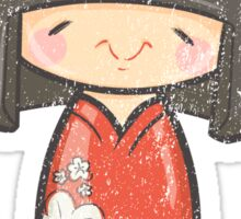 Kokeshi [Special Lucky Toy Box} Sticker