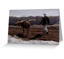 Afghanistan life Greeting Card