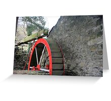 WATER WHEEL.  Greeting Card