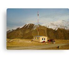 Panjshir Radio Canvas Print