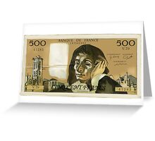 50 Old French Franc  note - Front side Greeting Card