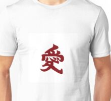 Gaara - Love Unisex T-Shirt