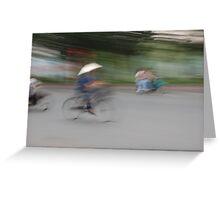 Hanoi cyclists Greeting Card