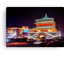 The Bell Tower at night in Xi'an China art photo print Canvas Print