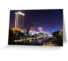 Xi'an nighttime city canal scenery art photo print Greeting Card