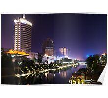 Xi'an nighttime city canal scenery art photo print Poster