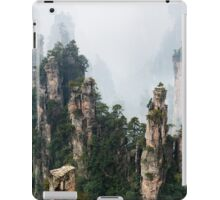 Zhangjiajie National Forest Park scenery art photo print iPad Case/Skin