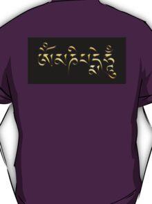 Oṃ maṇi padme hūṃ T-Shirt