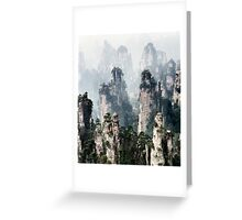 Floating mountains Zhangjiajie National Forest Park art photo print Greeting Card