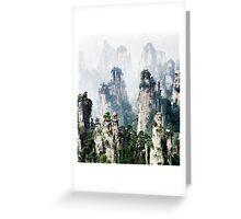 Floating mountains Zhangjiajie National Forest Park art photo print Greeting Card