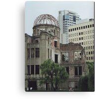 Hiroshima 2000 Canvas Print