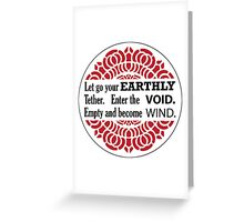 Enter the Void Greeting Card