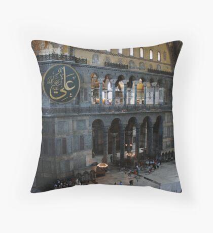 Hagia Sophia: Gallery View Throw Pillow