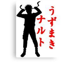 Leaf Village Ninja! Canvas Print