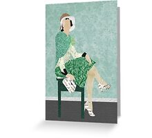 Gorgeous in Green Greeting Card