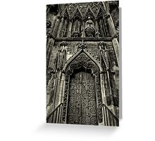 Door to Your Soul Greeting Card