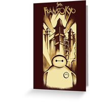 Maxtropolis Greeting Card