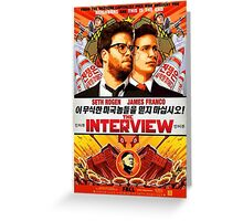 The Interview Poster Greeting Card