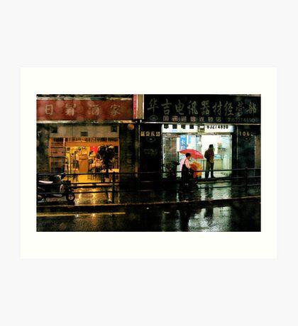 Rainy Evening in Shanghai Art Print