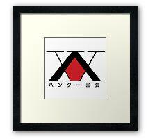 Hunter Association Framed Print