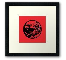 Earthbound Symbol - Super Smash Bros. (black) Framed Print