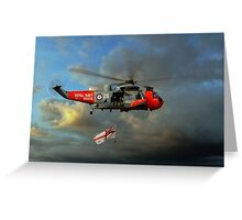 Royal Navy Search and Rescue (End of an Era) Greeting Card