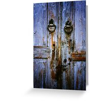 Beypazari Door Handle (White) Greeting Card