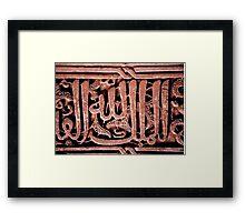 alhambra Framed Print