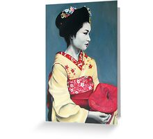 Maiko Greeting Card