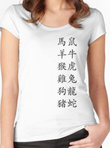 Chinese Zodiac Signs: All 12 Women's Fitted Scoop T-Shirt