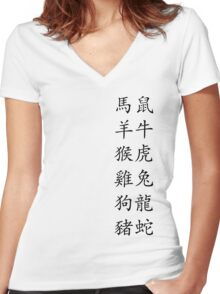 Chinese Zodiac Signs: All 12 Women's Fitted V-Neck T-Shirt