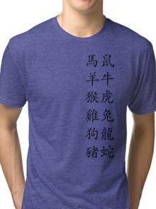 Chinese Zodiac Signs: All 12 Tri-blend T-Shirt