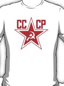 Russian Soviet Red Star CCCP (Clean) T-Shirt
