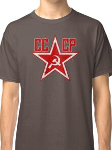 Russian Soviet Red Star CCCP Classic T-Shirt