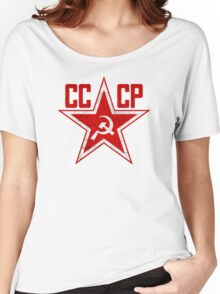Russian Soviet Red Star CCCP Women's Relaxed Fit T-Shirt