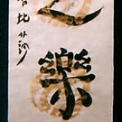 chinese calligraphy 2 by warmsugarcube