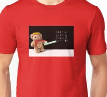 Teacher Ted finally get his Sums Right Unisex T-Shirt