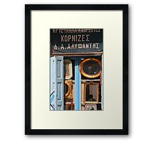 Mirror Shop  Framed Print