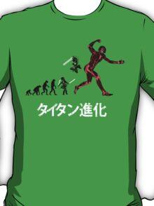 Titan Evolution T-Shirt