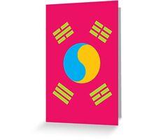 Neon Nations SOUTH KOREA Greeting Card