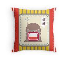 Queenie K.  [ Robot Cracker ] Throw Pillow