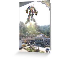 Routine Launch of the Kalam Kickbot WX10-3000 Greeting Card
