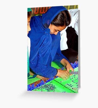 Electroweaving in Cholistan Greeting Card