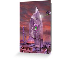 The New Lahore Skycity Pakistani Starfleet Headquarters Greeting Card